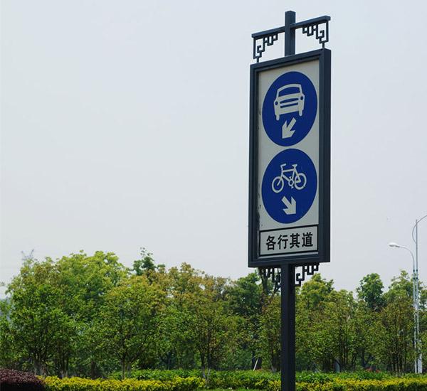 道路标识标牌